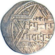 Dirham - al-Zahir Ghazi - 1216 - 1241 AD (Six-pointed star type - posthumous silver coinage - Aleppo) – revers