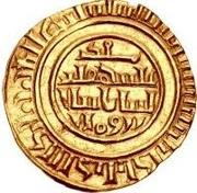 """Bezant """"Saracen"""" - Crusarder imitation - in the name of al-Mustansir (Tripoli) – revers"""