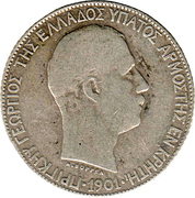 1 drachme - Prince Georges – avers