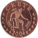 2 Cent – avers