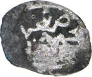 Akce - Sahib Giray (Crimean Khanate) – revers