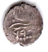 Akce - Ghazi Giray II – revers