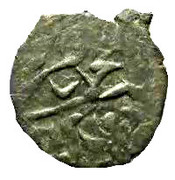 Akce - Mehmed Giray II – revers