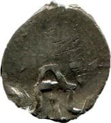 Akce - Bahadur Giray (Bakhchysarai mint) – revers