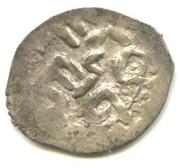 Akce - Islam Giray III – revers