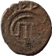 Akce - Islam Giray II (Qrim mint) – avers