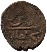 Akce - Islam Giray II (Qrim mint) – revers