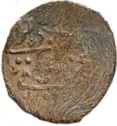 Para - Selim Giray III – avers