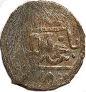 Para - Selim Giray III – revers