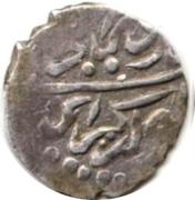 Akce - Ghazi Giray II (Gezlev mint) – avers
