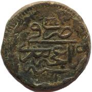 Denga - Shahin Giray (Bakhchysarai Mint) – avers
