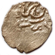 Akce - Ghazi Giray II (Khanlyq Gezlev mint) – avers