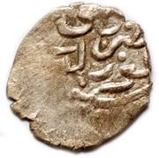 Akce - Ghazi Giray II (Khanlyq Gezlev mint) – revers