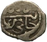 "Akce - Mengli I Giray (Crimean Khanate ""Qirq-Yer Mint"") – avers"