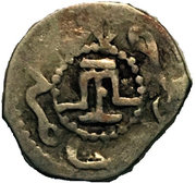 "Akce - Mengli I Giray (Crimean Khanate ""Qirq-Yer Mint"") – revers"