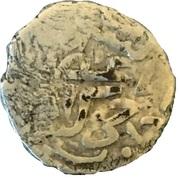 Akce - Hajji Giray I (Crimean Khanate) – avers