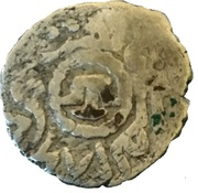 Akce - Hajji Giray I (Crimean Khanate) – revers