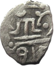 Akce - Mengli I Giray (Crimean Khanate; Qrim Mint) – avers