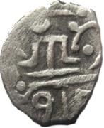 Akce - Mengli I Giray (Qrim Mint) – revers