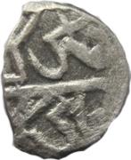 Akce - Mengli I Giray (Crimean Khanate; Qrim Mint) – revers