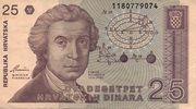 25 Dinar – avers
