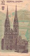 25 Dinar – revers