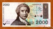 2000 Dinara – avers