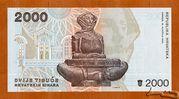 2000 Dinara – revers