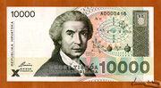 10 000 Dinara – avers