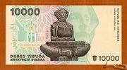 10 000 Dinara – revers