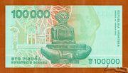 100 000 Dinara – revers