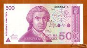 500 Dinar – avers