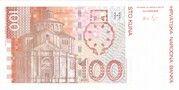 100 kuna – revers