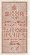 50 Banica – revers