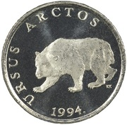 5 kuna (Ursus Arctos) -  avers