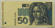 50 kuna (pattern) – avers