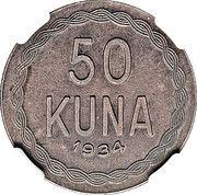 50 kuna (Essai) – revers