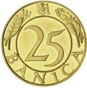 25 banica (Essai) – revers