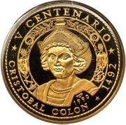 500 Pesos (Christopher Columbus) – revers