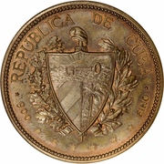 Souvenir Peso (Date widely spaced, essai en bronze) – avers
