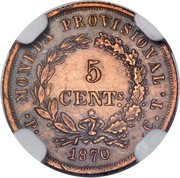 5 Centavos (Pattern) – revers