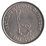 1 centavo (INTUR) – avers