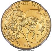 200 Pesos (Bolivar and Marti) – revers