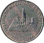 1 peso (INTUR, sans le 1) – avers