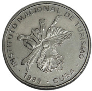 25 centavos (INTUR) – avers