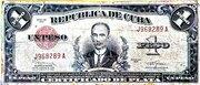 1 Peso, Certificados de Plata Issue – avers