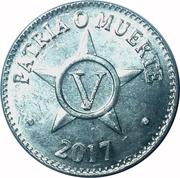 5 centavos (Patria o Muerte) – revers