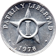 1 centavo (Patria y Libertad) – revers