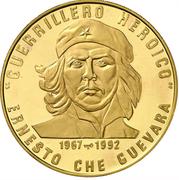 500 Pesos (25th. Anniversary of Heroic Guerilla Fighter) – revers