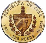 200 Pesos (Bolivar and Marti) Piedfort – avers